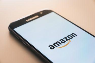 Amazon で売ってるCBDは偽物?【偽物……】